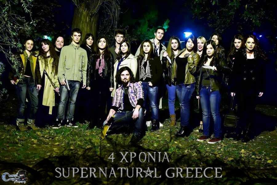 supernatural greece 4 years